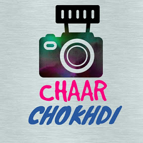 Chaar Chokhdi
