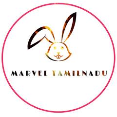 Marvel Tamilnadu'
