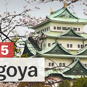 Nagoya - Topic