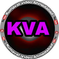 कुमावत वीडियो अहमदाबाद