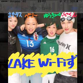 LAKE Wi-Fiず
