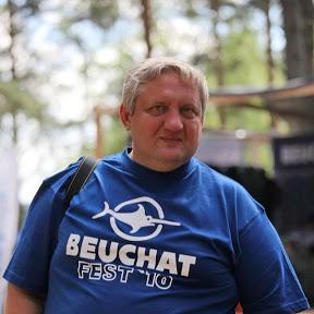Сергей Шевчук