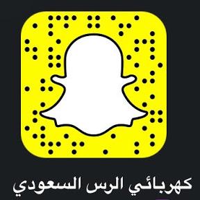 كهربائي الرس السعودي