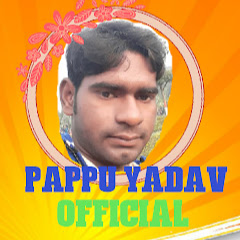 pappu Yadav Official