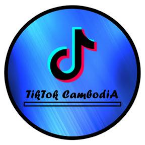 Tiktok Cambodia