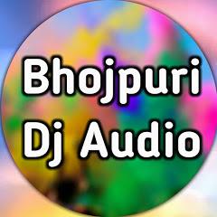 Bhojpuri Dj Audio Here