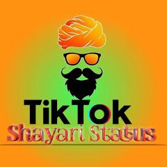 Tik Tok Shayari Status