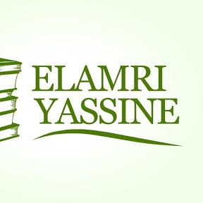 ياسين العمري