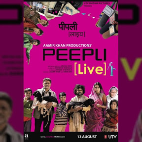 Peepli Live - Topic