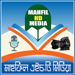 Mahfil HD media