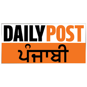 Daily Post Punjabi