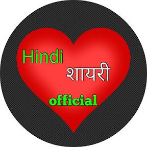 Hindi shayari official