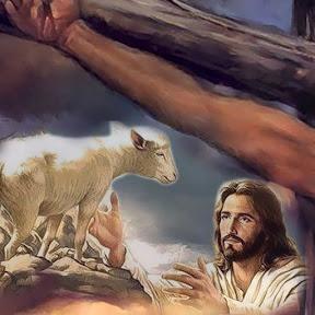 El Salvador Es Jesus
