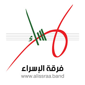 AL-ISRAA Band | فرقة الإسراء