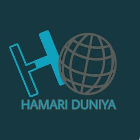 HAMARI DUNIYA