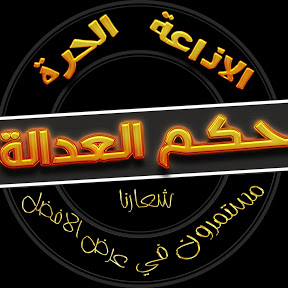 اذاعة دمشق