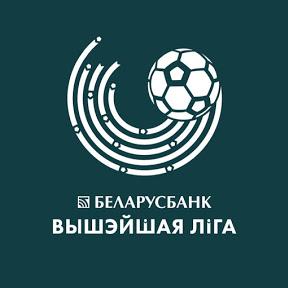 Belarusbank - Premier League Goals