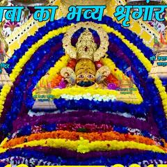 shri shyam Bhajan