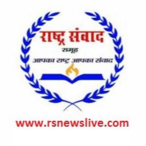 Rashtra Samwad