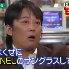 有吉弘行のダレトク!? - トピック