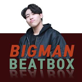 Bigman beatbox