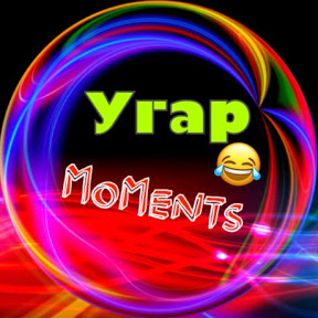 Угар MOMENTS