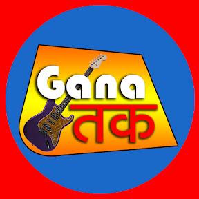 Gaana Tak