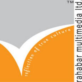 Rahabar Multimedia