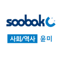 수박씨닷컴 사회역사 윤미