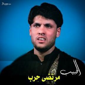 صوت العراق _ Iraq Music