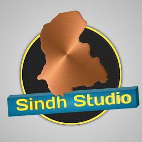 Sindh Studio