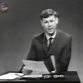 הטלוויזיה הישראלית במיטבה