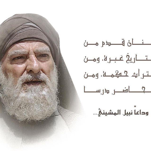 وداعا نبيل المشيني  #نبيل_المشيني #نبيل_المشيني_في_ذمة_الله  #ممثليين_اردنيين #المركز_العربي_للانتاج_الاعلامي #دراما #دراما_اردنية #مسلسلات_بدويه #مسلسلات_تاريخية #مسلسلات #مسلسلات_اردنية