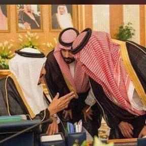 كوكتيل سعودي