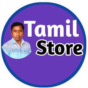 Tamil Store