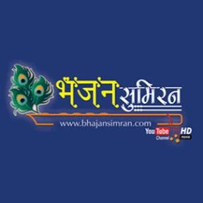 Bhajan Simran