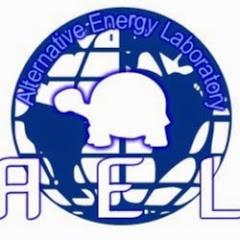 대안에너지기술연구소