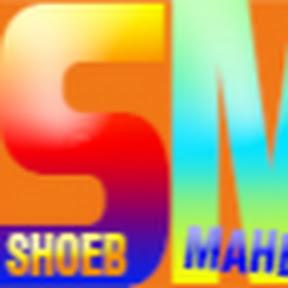 Shoeb Mahbub