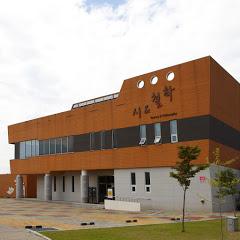 양구인문학박물관