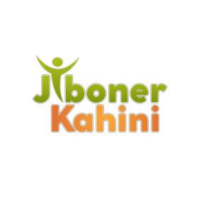 Jiboner Kahini