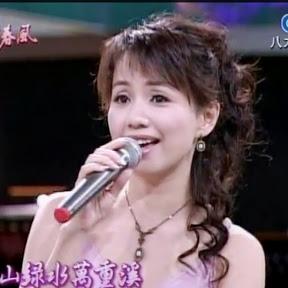 天籟美聲蔡幸娟-wu chin