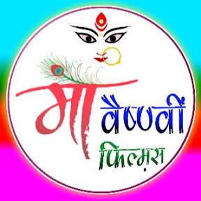 Maa Vaishanavi Film's