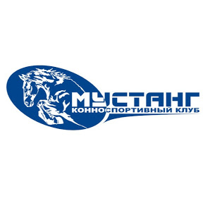 КСК Мустанг