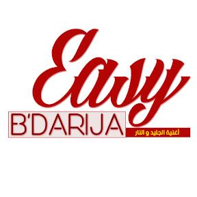 EASY b'DARIJA - أغنية الجليد و النار