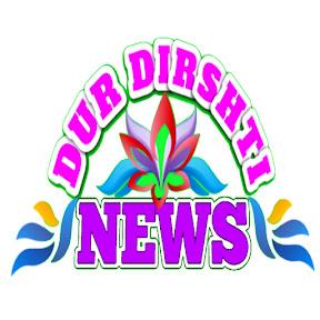 DUR DIRSHTI NEWS