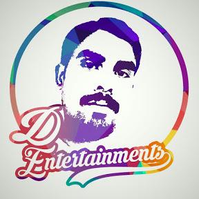D ENTERTAINMENT