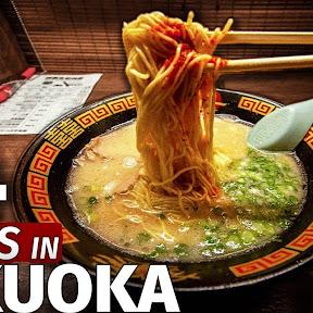 Fukuoka - Topic