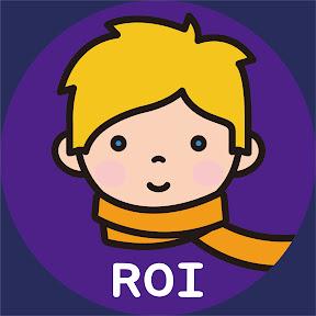 로이 / Roi