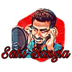 Sahi Bangla