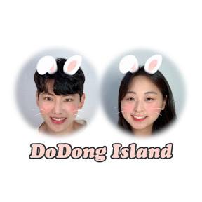 DoDong Island